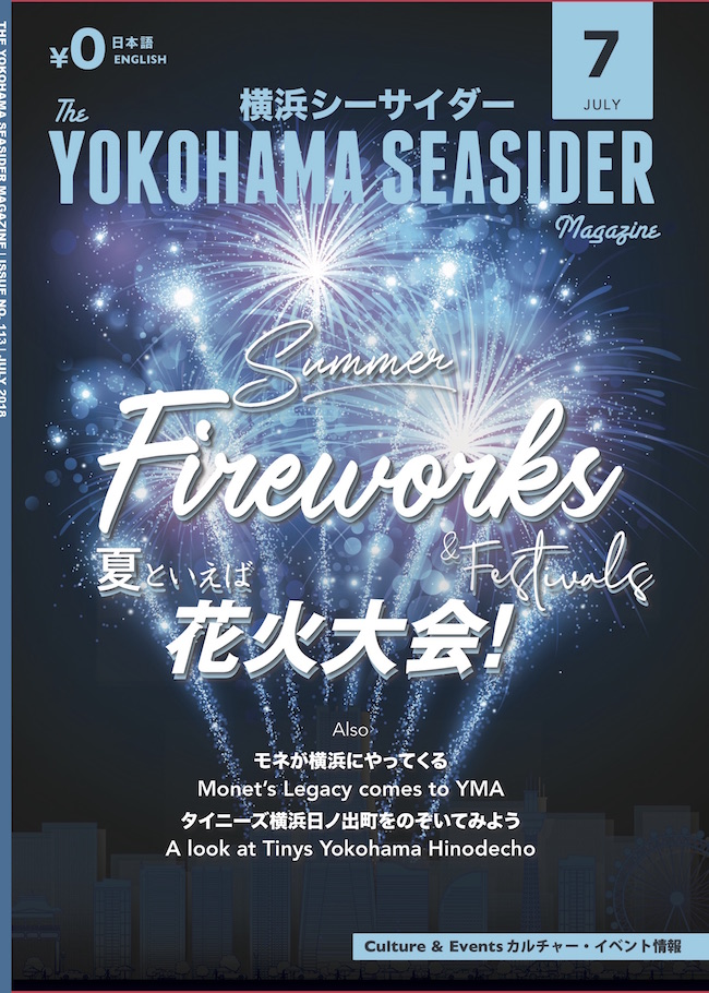 THE YOKOHAMA SEASIDER MAGAZINE JULY 2018