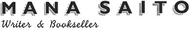 Mana Saito / Writer & Bookseller